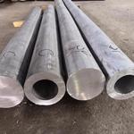 锻造大口径厚壁无缝铝合金圆管,合金铝套,铝合金圆环