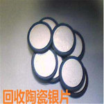 高價回收銀鋅電池,廢銀片,電解銀