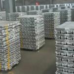 稳定供应铝锭国标ADC12