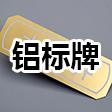 group_logo