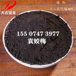 湖南耒阳大吉锰业玻璃级二氧化锰 30-75%含量 二氧化锰厂家直销现货