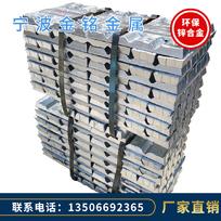 ZA12 锌合金