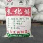 间接法氧化锌、蒸馏锌粉