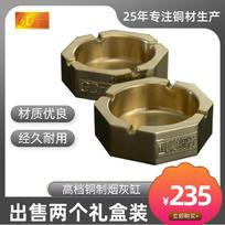 定制精美款黄铜烟灰缸