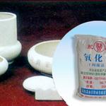 直接法氧化锌 95%-98%-99%