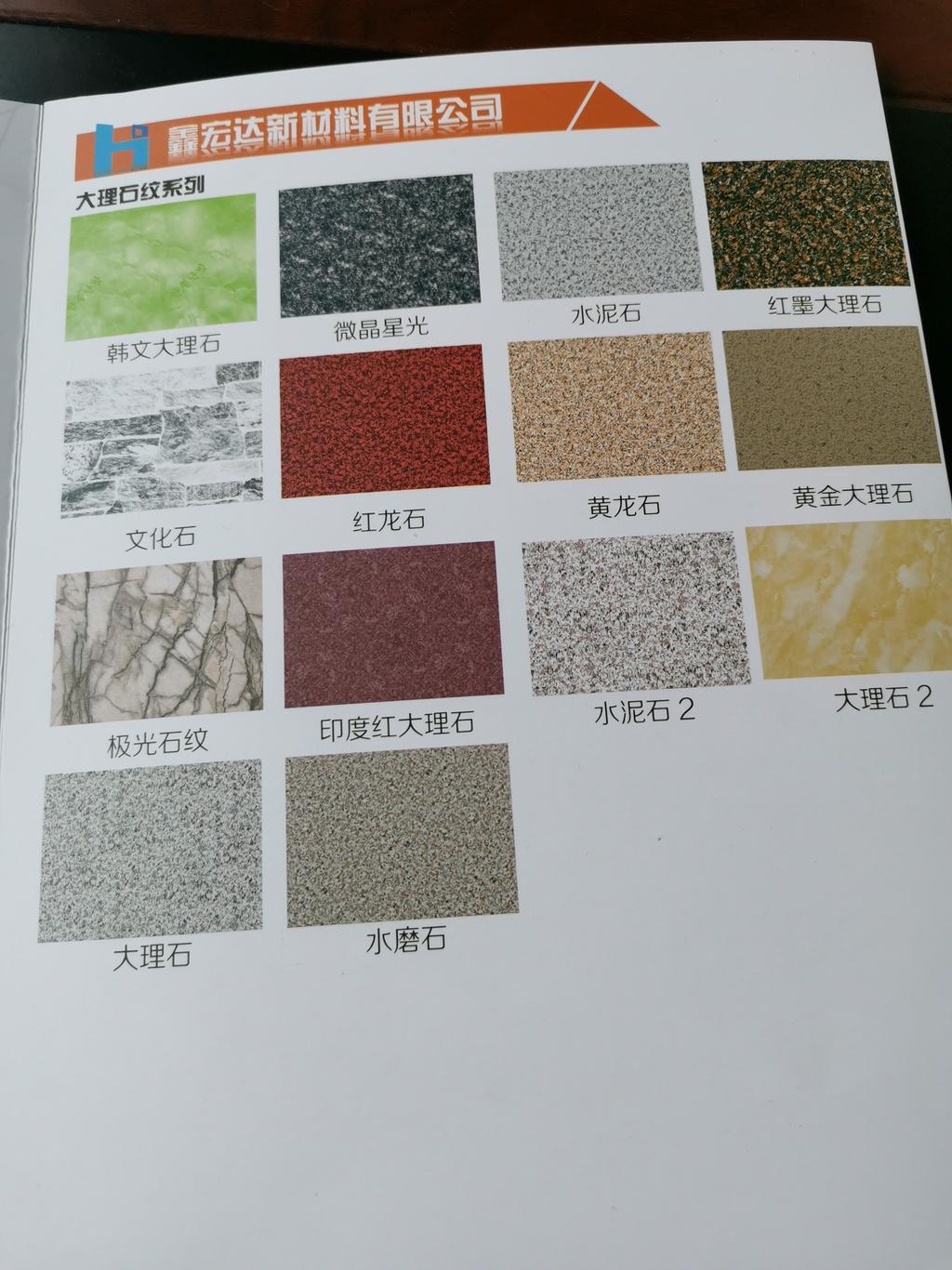 鑫宏达新材料有限公司欢迎您的到来,订货电话:16535730789