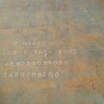Q345D/E热轧卷板