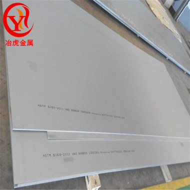 GH4708镍基合金GH4708板,棒,无缝管
