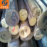 高雄  C68700铝黄铜,C68700砷铜合金