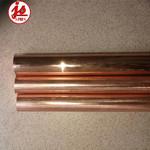 厂家销售TAg0.1银铜棒料TAg0.1银铜板材
