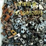 高价收购碳化钨轧辊,各种废旧硬质合金