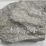 硅铝钙合金 银灰色 脱氧效果好 微量元素极低