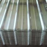 1060五条筋花纹铝板供应电话15953139811