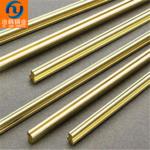QBe2铍青铜带 可定制
