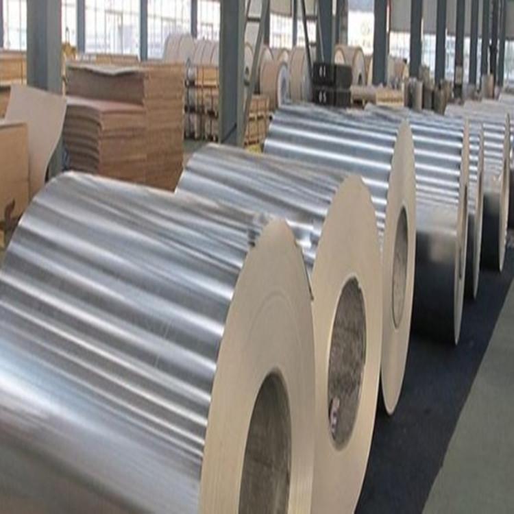 供应2A70铝板 2A70铝排 2A70铝棒 铝卷 铝管价格