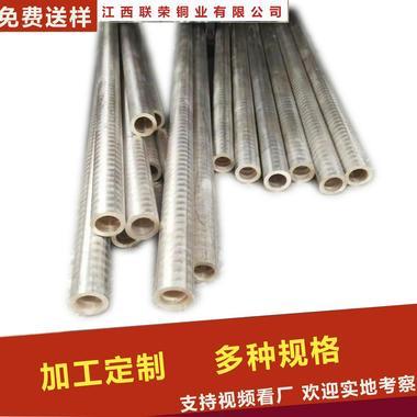 厂家直销优质ZQSn6-6-3、5-5-5、10-5、10-2锡青铜管、铸造青铜管