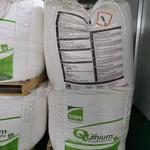 碳酸锂(进口级、工业级、电池级、高纯级)低价直供,品质稳定