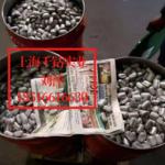 电解钴 金属钴 (钴块 钴片 钴豆):金川 凯实 凯力克 住友 华友 谢里特