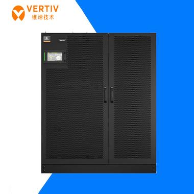 NX300KVA/KW 380V维谛UPS电源 可并机大功率