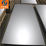 BFe5-1.5-0.5铁白铜棒 铁白铜板 耐腐蚀铁白铜带