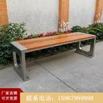 户外公园椅实木休闲长椅子不锈钢坐凳室外防腐广场条椅定制