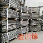 上海长期供应电解镍