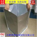 上海供应真空机械包装袋 超大型铝塑包装袋 出口产品海运包装袋