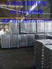 供应各种牌号铝合金锭,欢迎咨询:18707010988赵经理,