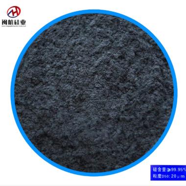 高纯超细金属硅粉