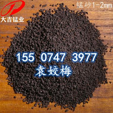 厂家供应35%含量天然锰砂滤料 印染废水除铁除锰滤料 规格可定做