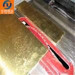 QAI5铝青铜管 青铜管 铜管可定制