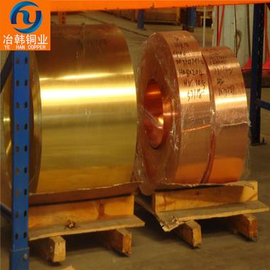 HSn70-1锡黄铜