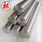 BZn18-26锌白铜板BZn18-26白铜棒BZn18-26白铜管