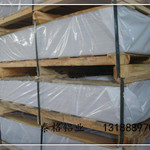 天津6061铝板生产厂家