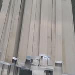 A199.0铝卷 A199.0铝排 A199.0铝棒 A199.0铝板 A199.0铝卷 大小规格