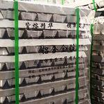 日标ADC12铝合金锭