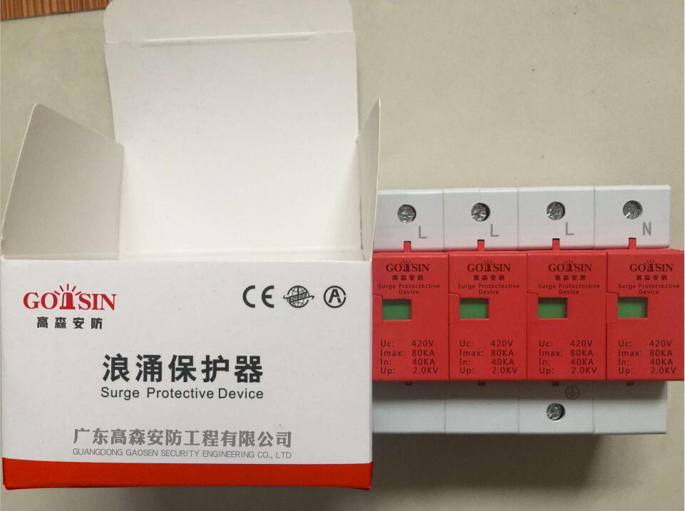 SV-3/220视频监控浪涌保护器