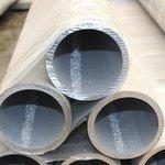 鋁管,合金鋁管,無縫鋁管,厚壁鋁管,小口徑鋁管