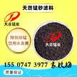 农村饮用水过滤专用锰砂滤料 厂家直销