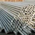 现货供应AL99.0铝排 AL99.0铝卷 铝管 AL99.0铝板 铝棒价格 欢迎询价