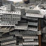 铝模板出售