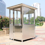 不锈钢岗亭保安亭可移动小区物业门卫治安值班室站岗亭