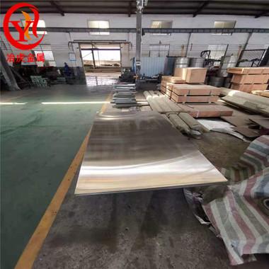 冶虎冶金:供应GH3170高温合金带GH3170高温合金管