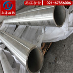 GH3128对应是什么材料 GH3128