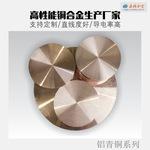 铝青铜 QAl9-4 QAl10-5-5 C63000铝青铜阀门 铝青铜螺母 铝青铜套