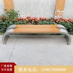 休闲椅户外公园长椅菠萝格防腐实木坐凳不锈钢椅子休息椅定制
