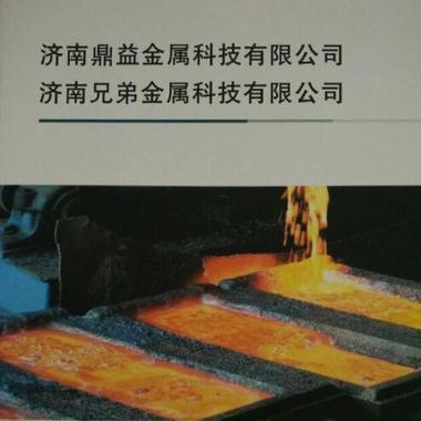 厂家供应镍锆合金