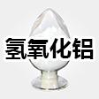 氢氧化铝圈