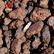 大吉锰业 洗炉锰矿生产厂家批发销售