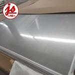 BZn18-18锌白铜板BZn18-18铜丝BZn18-18铜带